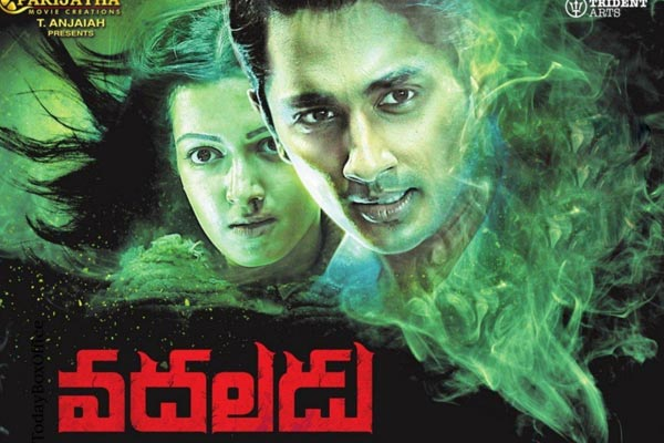 Tollywood Horror Movies That You Just Can't Watch Alone
